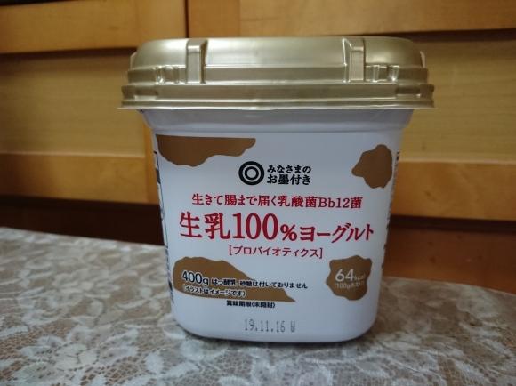 11/11 トップバリュ 低糖質親子丼セット@自宅_b0042308_10020262.jpg
