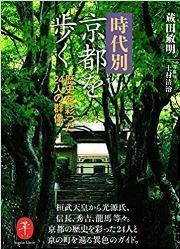 読書の秋_e0000910_19500065.jpg