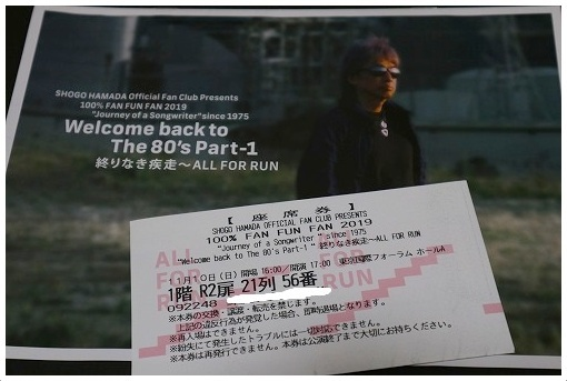 Welcome back to The80\'s Part-1☆浜田省吾_a0134114_19481897.jpg