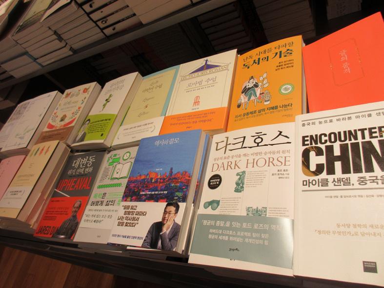 ■パトカーに乗って行く朝鮮通信使歴史館――こういう時こそ、いつもの釜山へ_d0190217_22355870.jpg