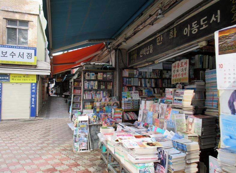 ■パトカーに乗って行く朝鮮通信使歴史館――こういう時こそ、いつもの釜山へ_d0190217_22414788.jpg