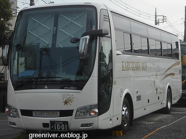 軽井沢バス 231あ1001_e0004218_204824.jpg