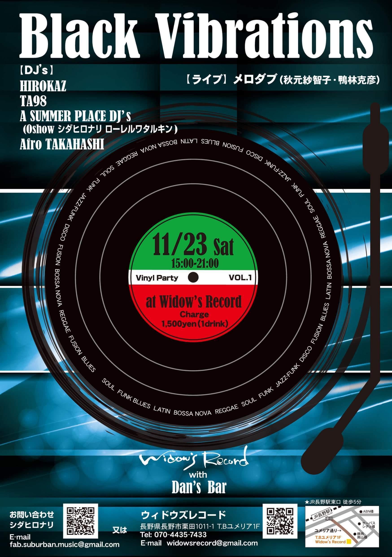 合唱とブラックミュージック_e0239118_21413224.jpg
