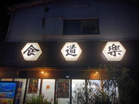 スピリチュアル鑑定&ハンドメイド市 @コトノハさん_f0042034_11581234.jpg