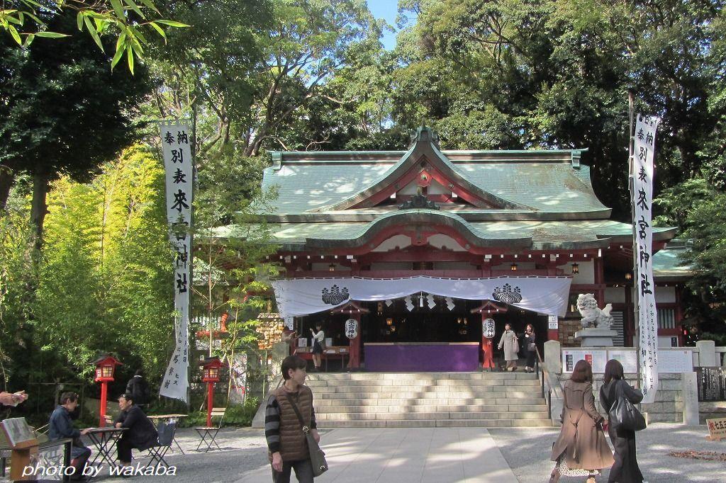 熱海来宮(あたみきのみや)神社でご利益を(*^-^*)_e0052135_07062131.jpg