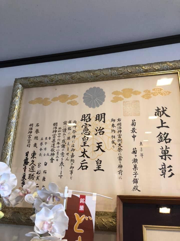 季節のお菓子と季節のお茶会_f0070743_22015157.jpg