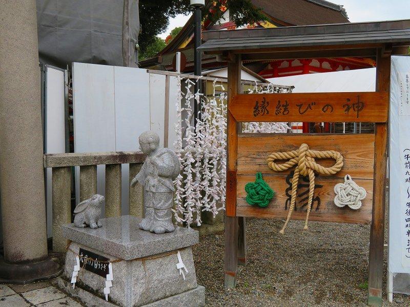 いつも賑わう「八坂神社」20191111_e0237645_22444342.jpg