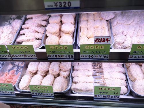 名産松阪肉 朝日屋_e0292546_23372068.jpg
