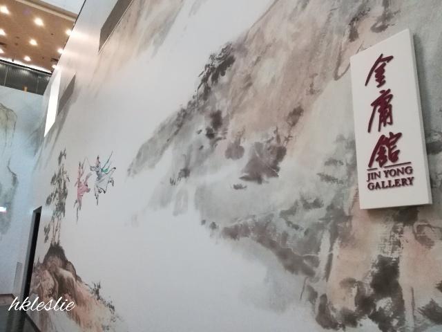 香港文化博物館の中をブラブラ_b0248150_04443208.jpg