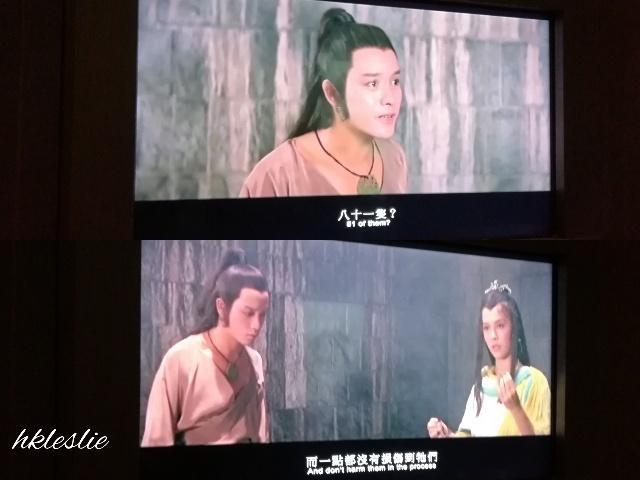 香港文化博物館の中をブラブラ_b0248150_04445416.jpg