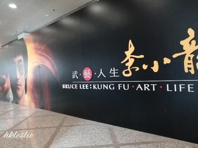 香港文化博物館の中をブラブラ_b0248150_04472353.jpg