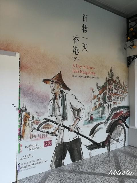 香港文化博物館の中をブラブラ_b0248150_04485168.jpg