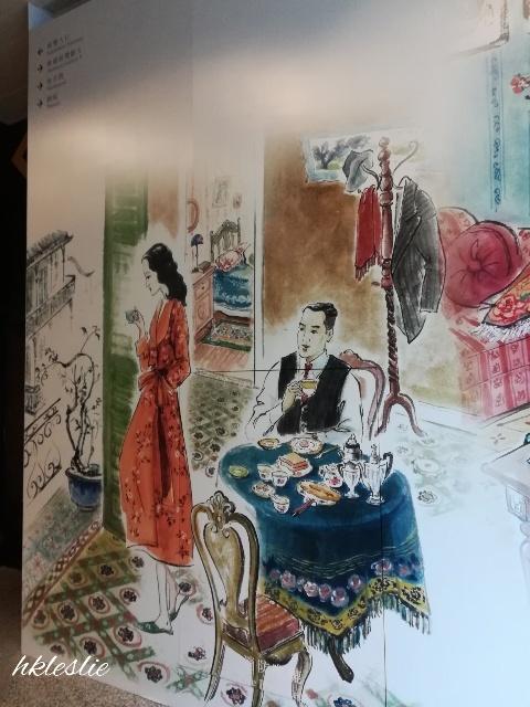 香港文化博物館の中をブラブラ_b0248150_04494491.jpg
