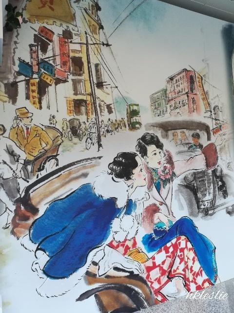香港文化博物館の中をブラブラ_b0248150_04505106.jpg