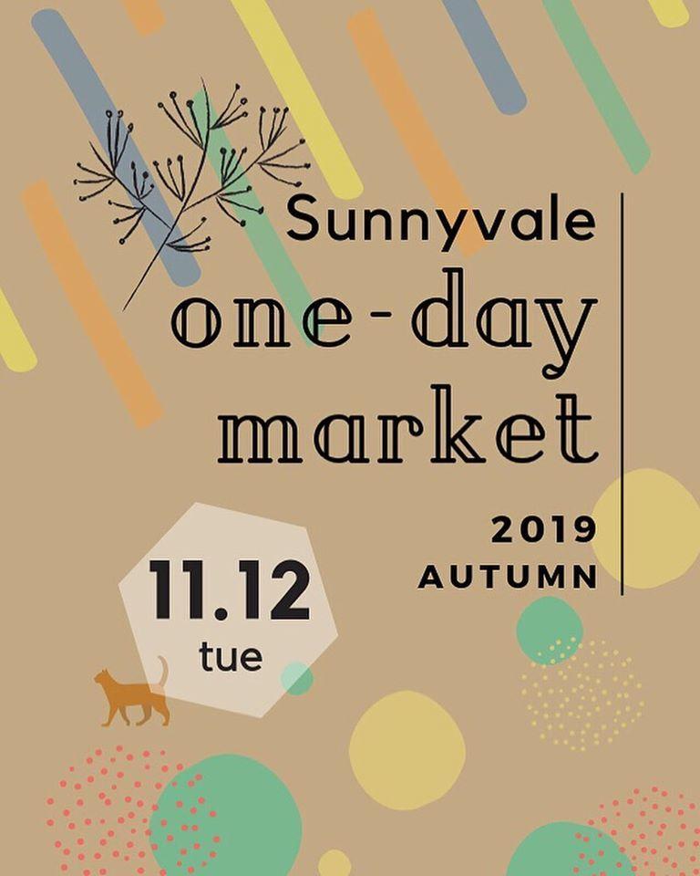 明日!!One-day Market 2019 Autumn_f0220152_16343979.jpg