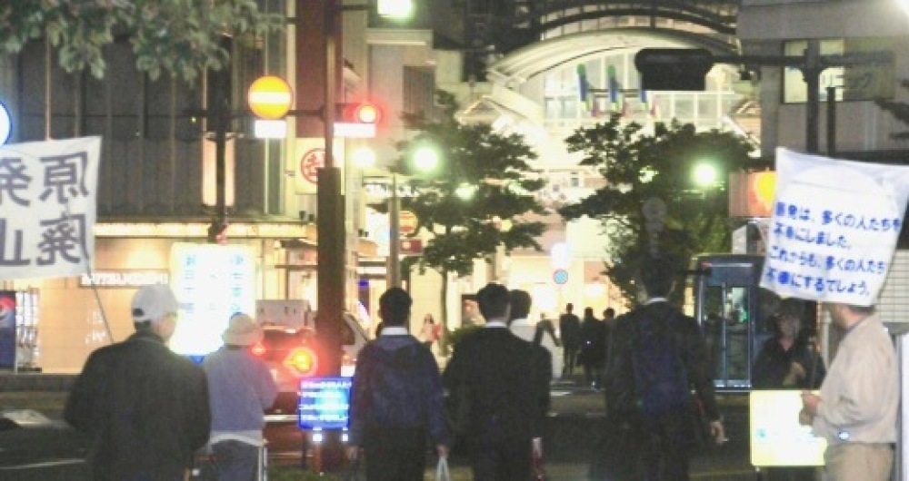 383回目四電本社前再稼働反対抗議レポ 11月8日(金)高松 【 伊方原発を止める。私たちは止まらない。55】【 日本の原発はこのまま「消滅」へ 】 _b0242956_10414793.jpeg