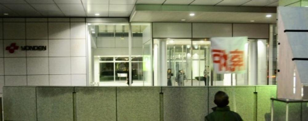 383回目四電本社前再稼働反対抗議レポ 11月8日(金)高松 【 伊方原発を止める。私たちは止まらない。55】【 日本の原発はこのまま「消滅」へ 】 _b0242956_10433150.jpeg