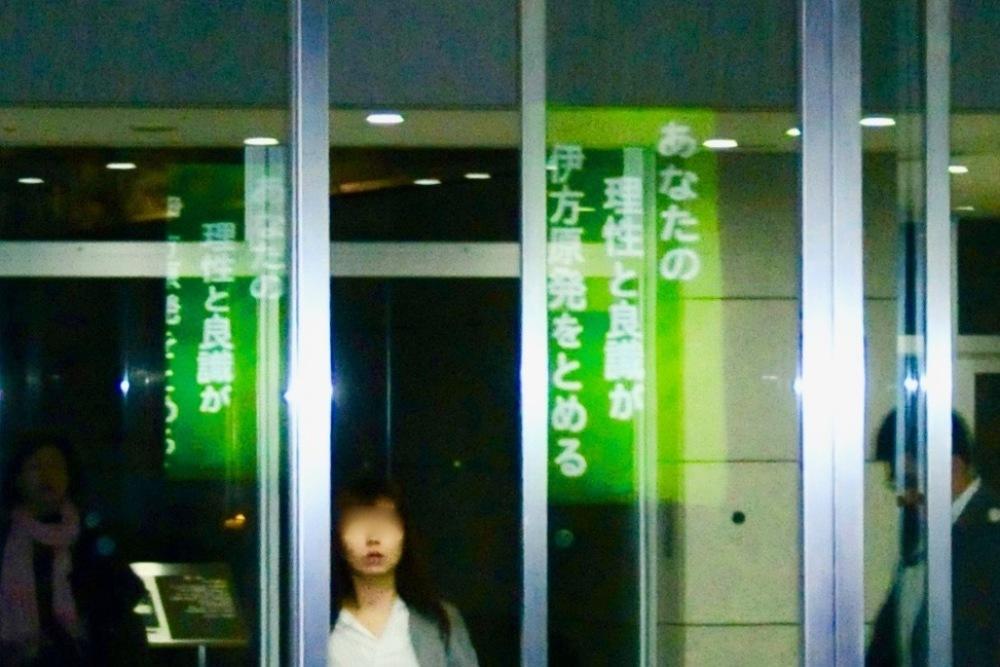 383回目四電本社前再稼働反対抗議レポ 11月8日(金)高松 【 伊方原発を止める。私たちは止まらない。55】【 日本の原発はこのまま「消滅」へ 】 _b0242956_10434128.jpeg