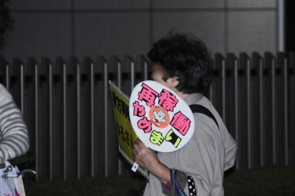 383回目四電本社前再稼働反対抗議レポ 11月8日(金)高松 【 伊方原発を止める。私たちは止まらない。55】【 日本の原発はこのまま「消滅」へ 】 _b0242956_10453193.jpeg