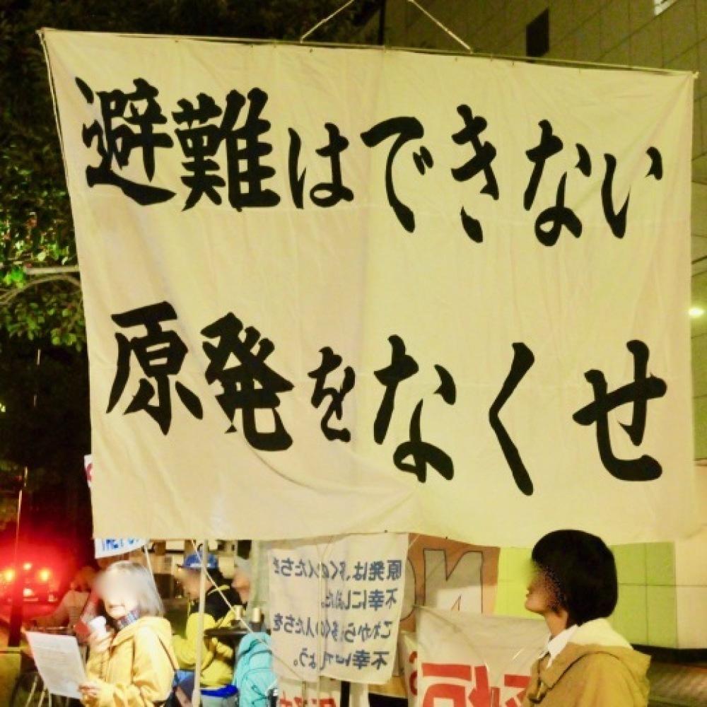 383回目四電本社前再稼働反対抗議レポ 11月8日(金)高松 【 伊方原発を止める。私たちは止まらない。55】【 日本の原発はこのまま「消滅」へ 】 _b0242956_10470151.jpeg