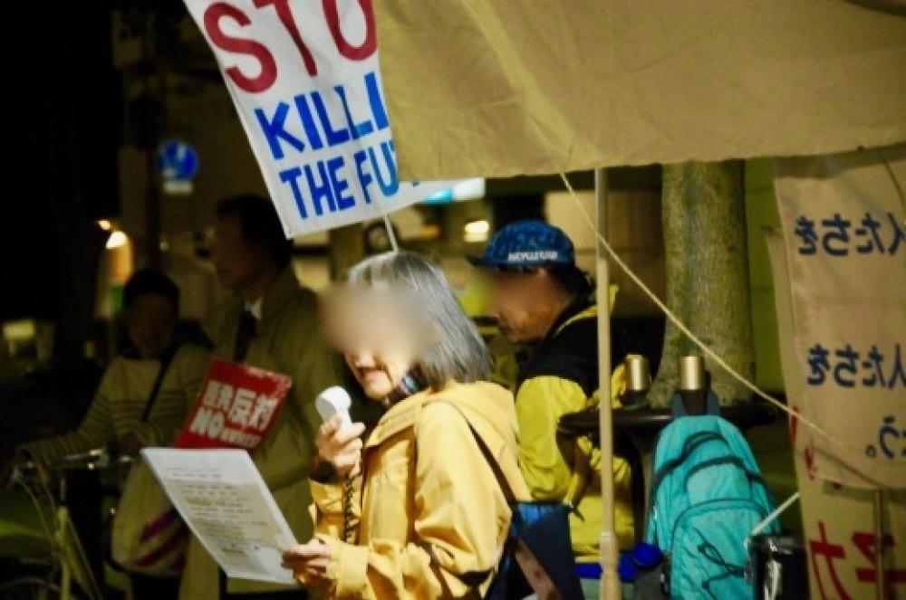 383回目四電本社前再稼働反対抗議レポ 11月8日(金)高松 【 伊方原発を止める。私たちは止まらない。55】【 日本の原発はこのまま「消滅」へ 】 _b0242956_10471191.jpeg