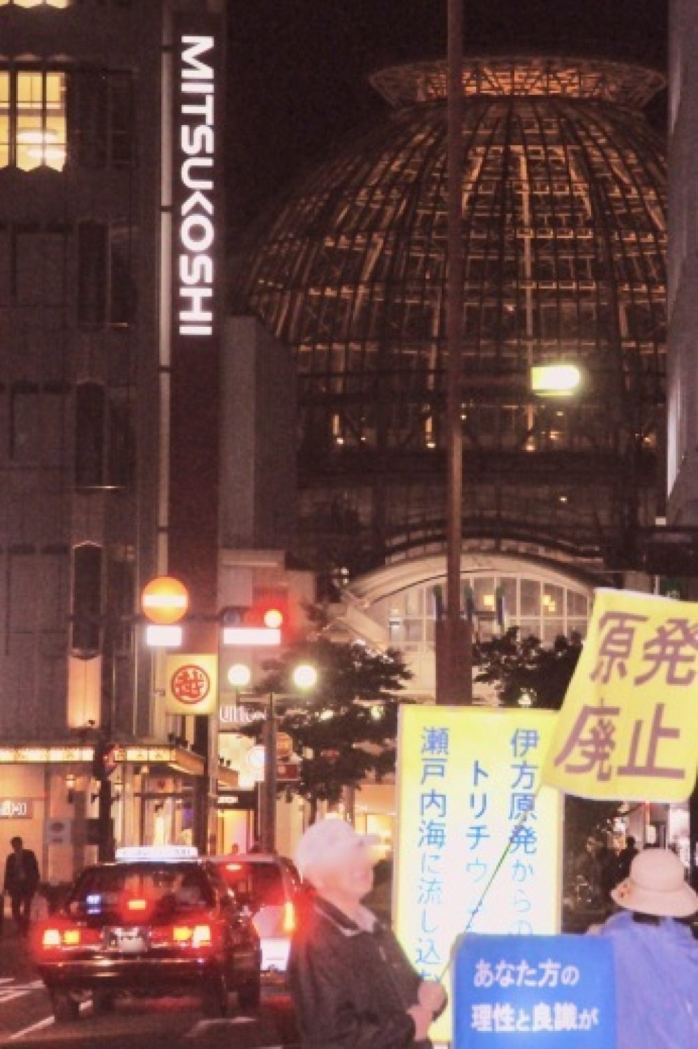 383回目四電本社前再稼働反対抗議レポ 11月8日(金)高松 【 伊方原発を止める。私たちは止まらない。55】【 日本の原発はこのまま「消滅」へ 】 _b0242956_10480434.jpeg