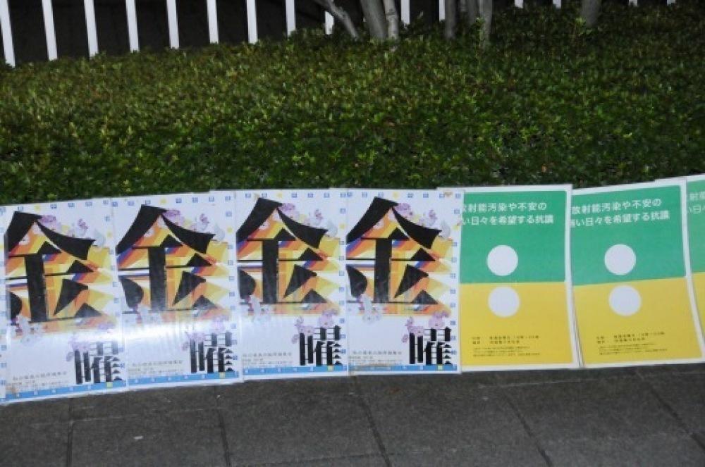 383回目四電本社前再稼働反対抗議レポ 11月8日(金)高松 【 伊方原発を止める。私たちは止まらない。55】【 日本の原発はこのまま「消滅」へ 】 _b0242956_10480873.jpeg