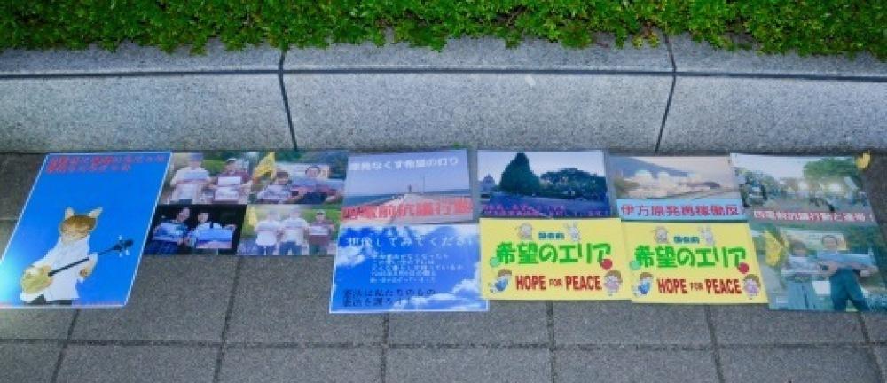383回目四電本社前再稼働反対抗議レポ 11月8日(金)高松 【 伊方原発を止める。私たちは止まらない。55】【 日本の原発はこのまま「消滅」へ 】 _b0242956_10482424.jpeg