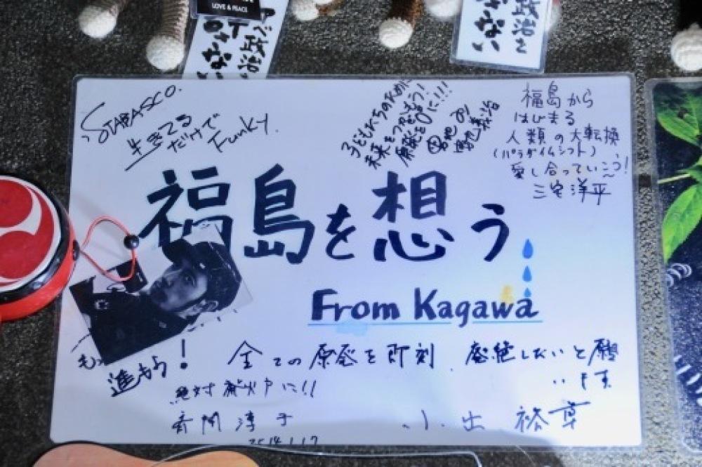 383回目四電本社前再稼働反対抗議レポ 11月8日(金)高松 【 伊方原発を止める。私たちは止まらない。55】【 日本の原発はこのまま「消滅」へ 】 _b0242956_10484333.jpeg