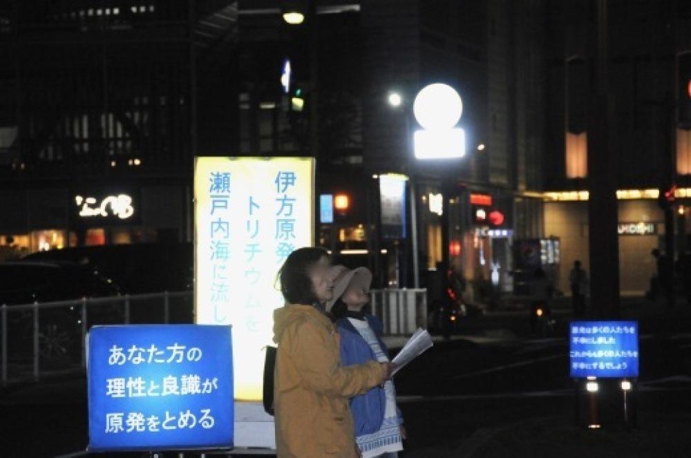 383回目四電本社前再稼働反対抗議レポ 11月8日(金)高松 【 伊方原発を止める。私たちは止まらない。55】【 日本の原発はこのまま「消滅」へ 】 _b0242956_11390445.jpeg