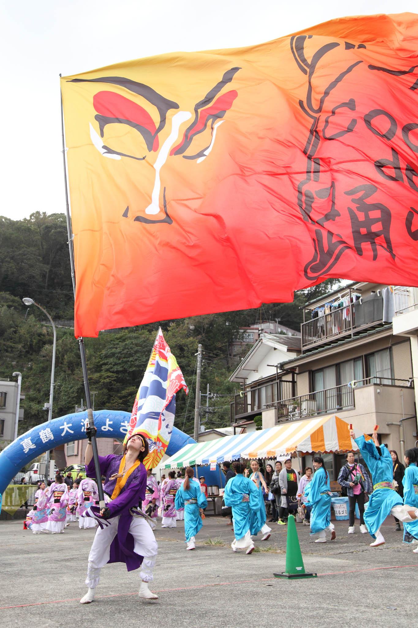 真鶴よさこい大漁フェスティバル2019【4】_c0299360_23435199.jpg