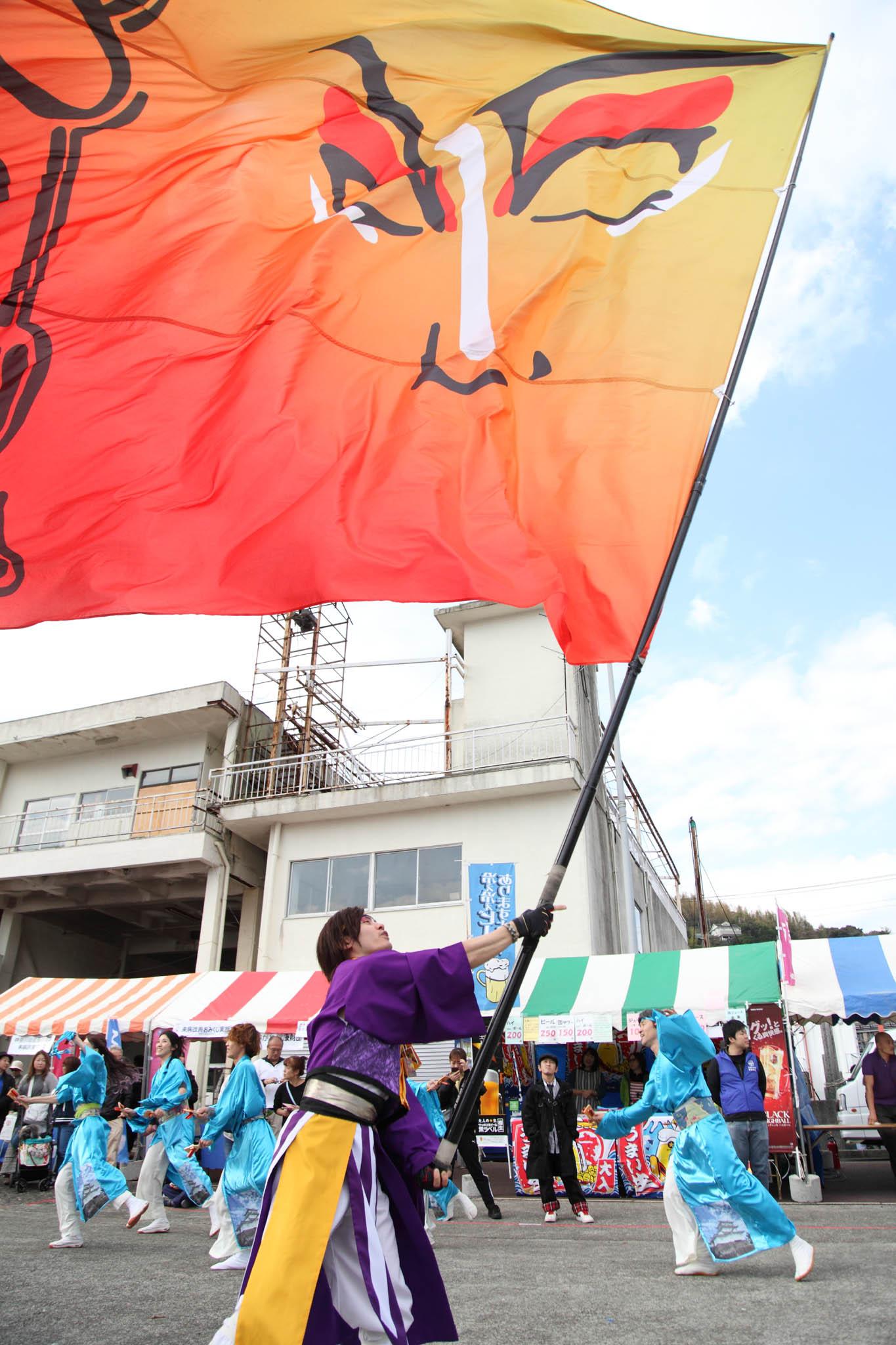 真鶴よさこい大漁フェスティバル2019【4】_c0299360_23445160.jpg