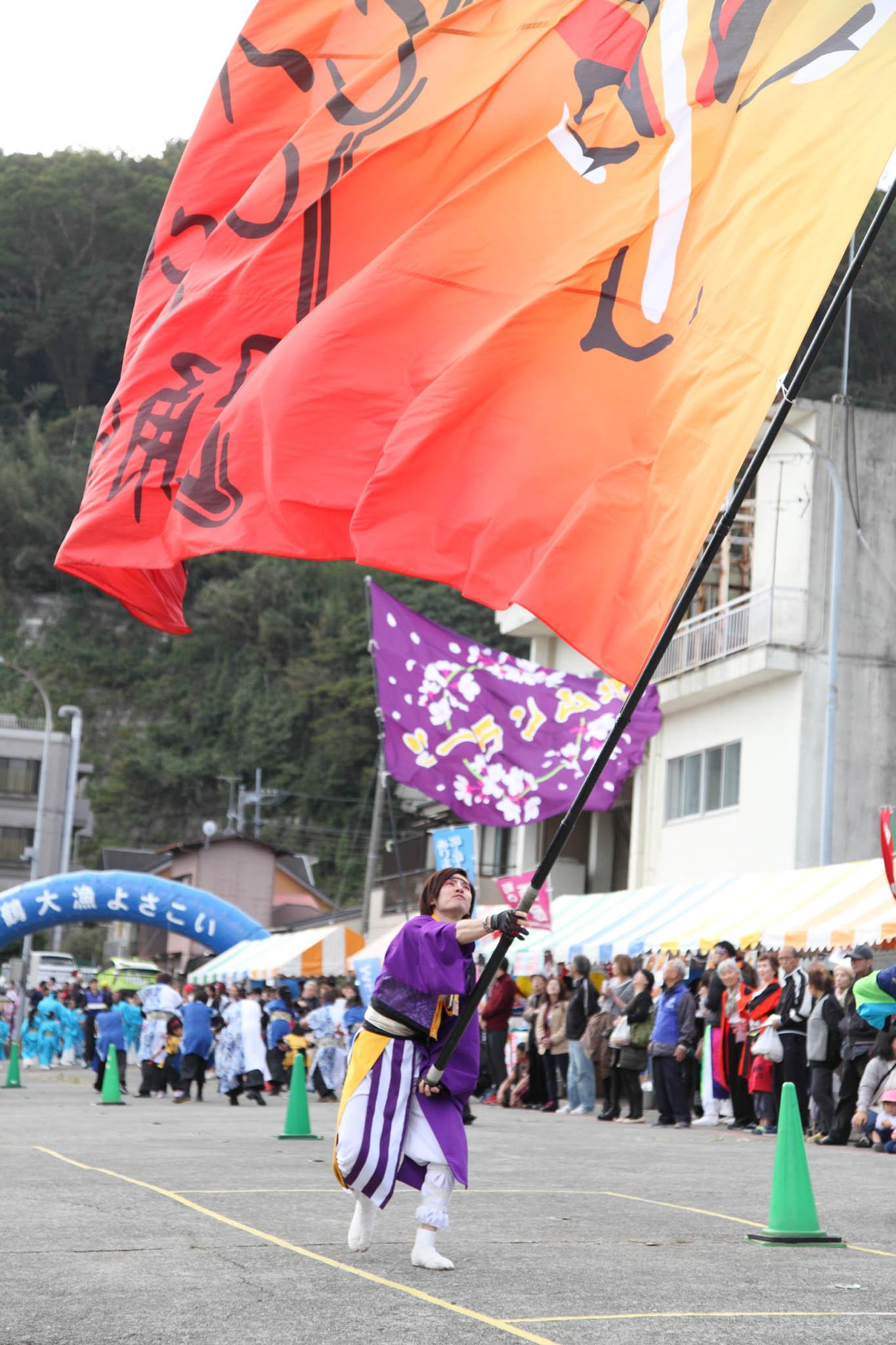 真鶴よさこい大漁フェスティバル2019【4】_c0299360_23451427.jpg