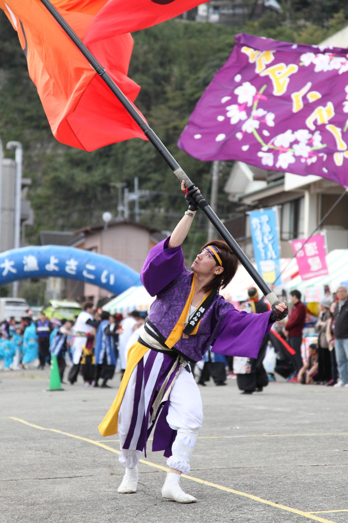 真鶴よさこい大漁フェスティバル2019【4】_c0299360_23452567.jpg
