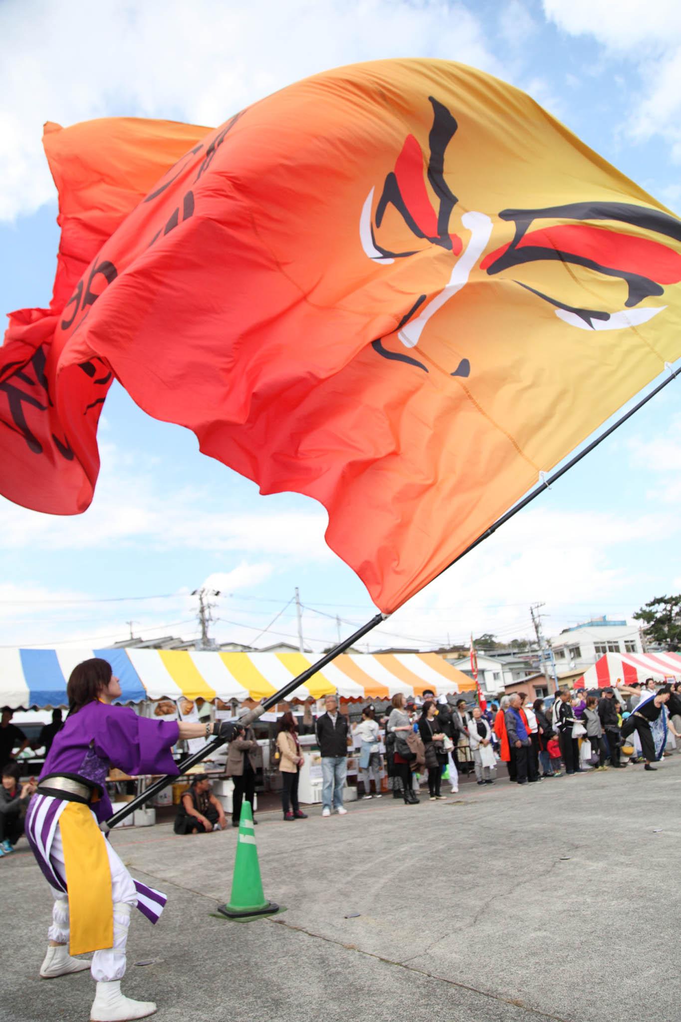 真鶴よさこい大漁フェスティバル2019【4】_c0299360_2345298.jpg