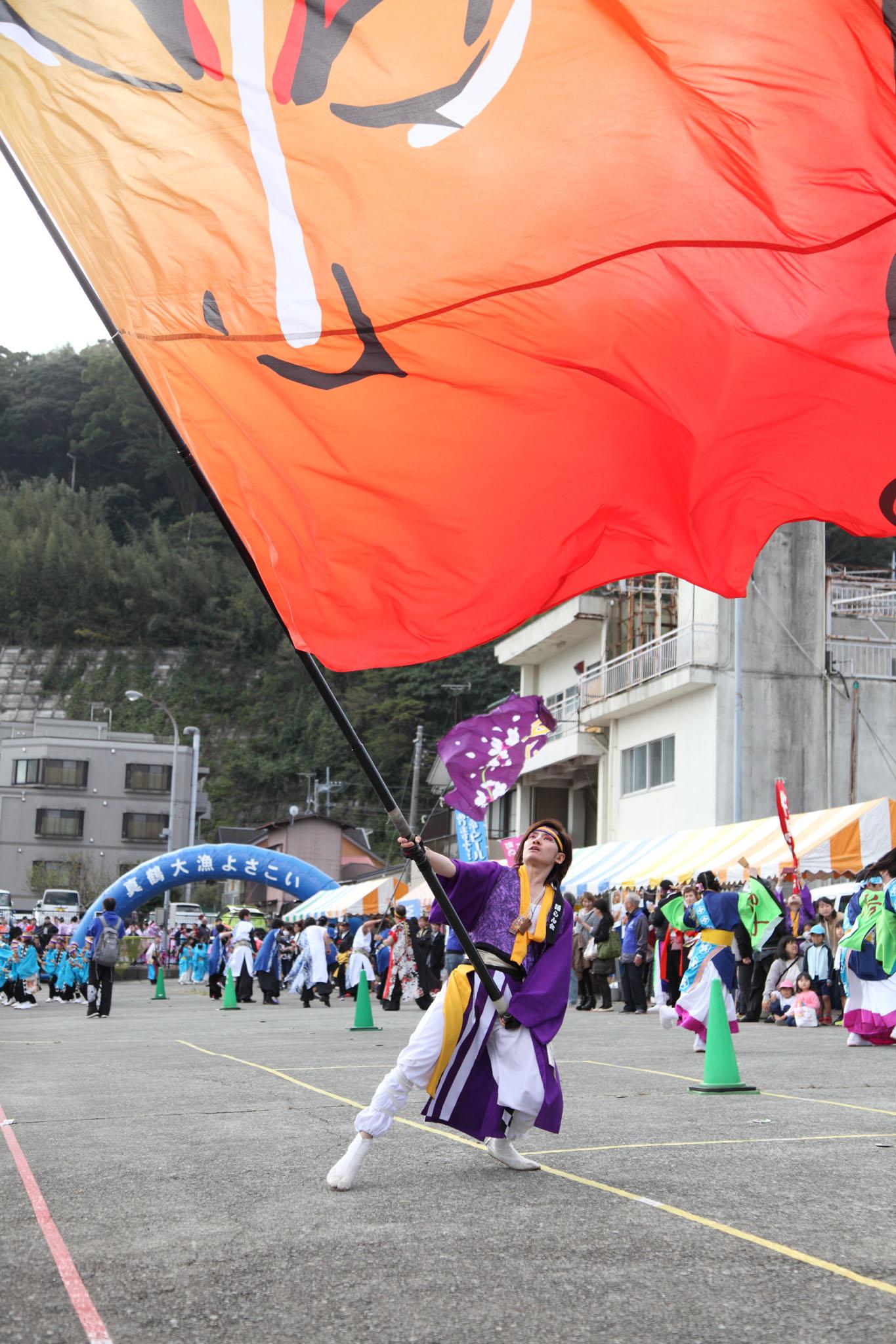 真鶴よさこい大漁フェスティバル2019【4】_c0299360_23454756.jpg