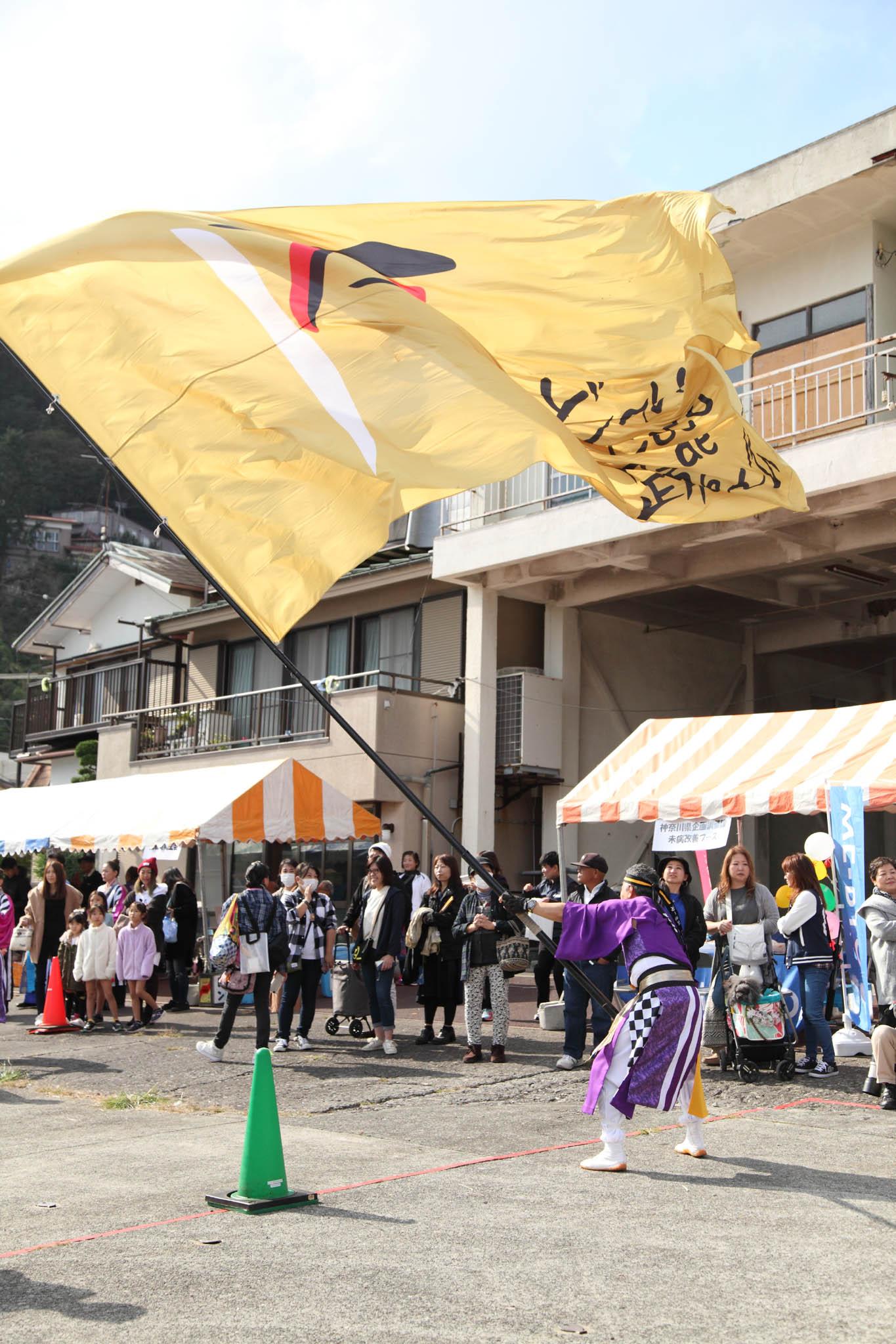 真鶴よさこい大漁フェスティバル2019【4】_c0299360_23521924.jpg