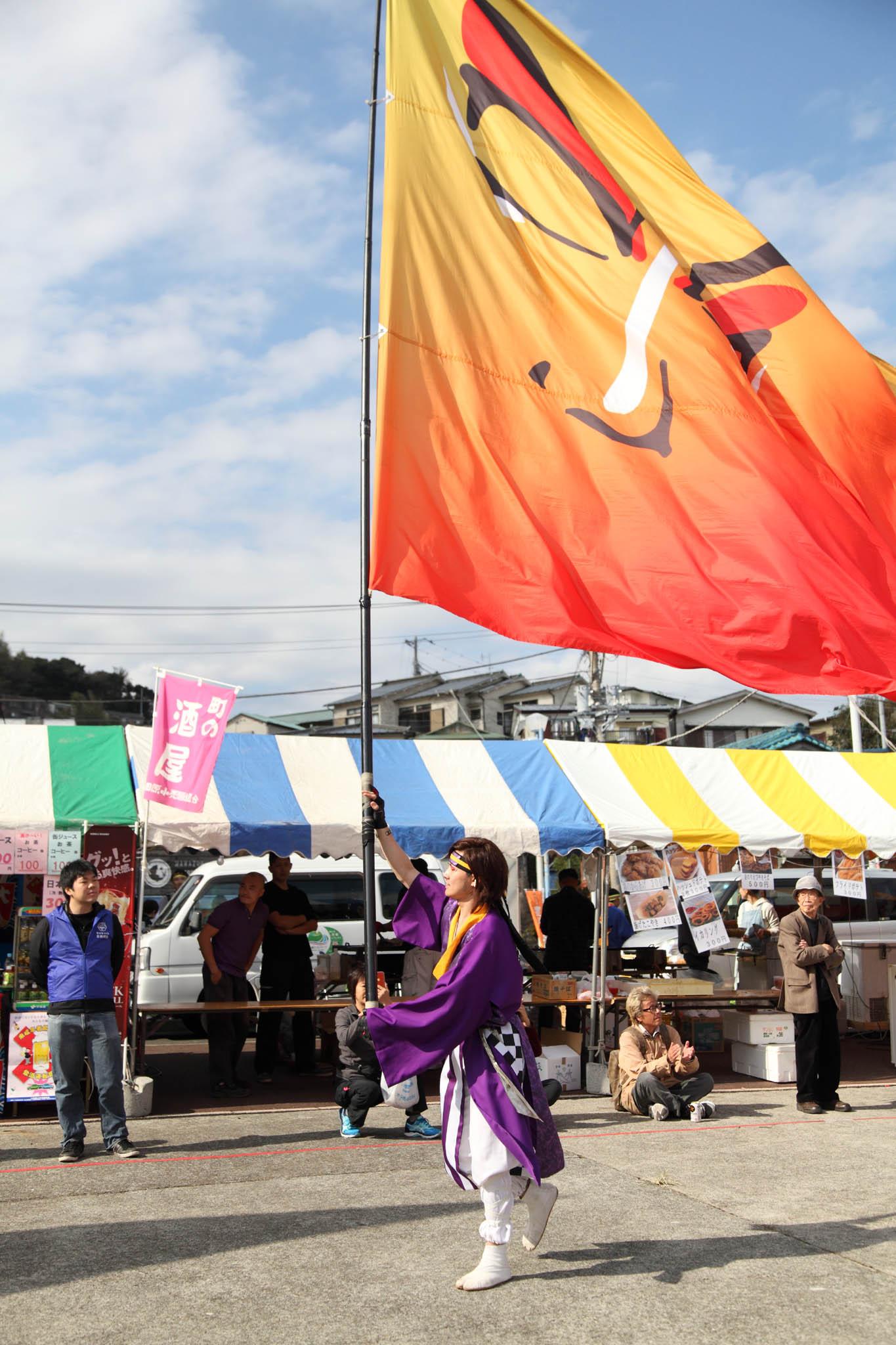 真鶴よさこい大漁フェスティバル2019【4】_c0299360_23523093.jpg