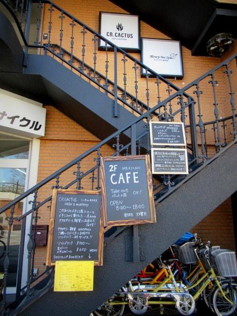 CR.CACTUS CAFE & ACCESSORY * 店名通りサボテンモチーフが可愛いカフェ♪_f0236260_14473879.jpg