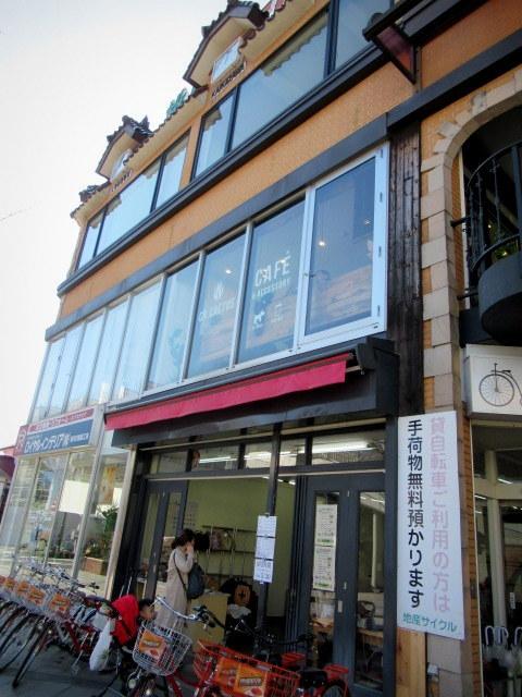 CR.CACTUS CAFE & ACCESSORY * 店名通りサボテンモチーフが可愛いカフェ♪_f0236260_14475027.jpg