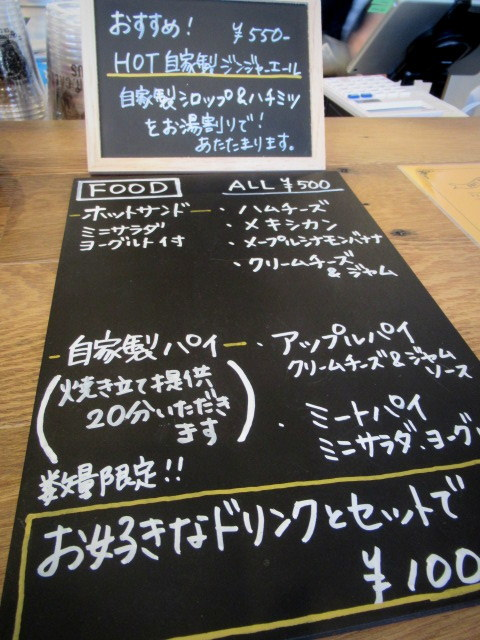 CR.CACTUS CAFE & ACCESSORY * 焼き立てパイをいただきに早速再訪!_f0236260_14484095.jpg