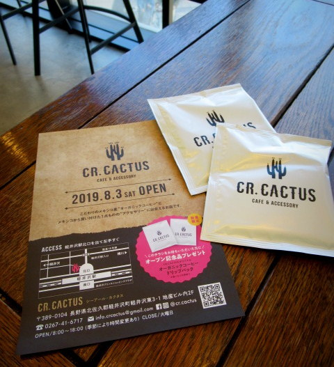 CR.CACTUS CAFE & ACCESSORY * 店名通りサボテンモチーフが可愛いカフェ♪_f0236260_15024150.jpg