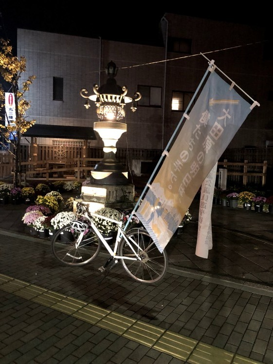 選挙戦初日…2019年11月10日、大田原市議会議員選挙が告示されました_b0063162_02014886.jpg
