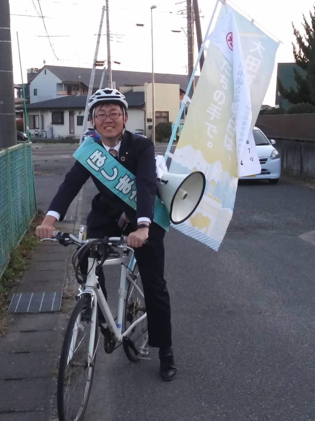 選挙戦初日…2019年11月10日、大田原市議会議員選挙が告示されました_b0063162_02024836.jpg