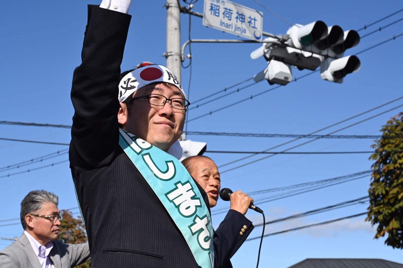選挙戦初日…2019年11月10日、大田原市議会議員選挙が告示されました_b0063162_02140450.jpg