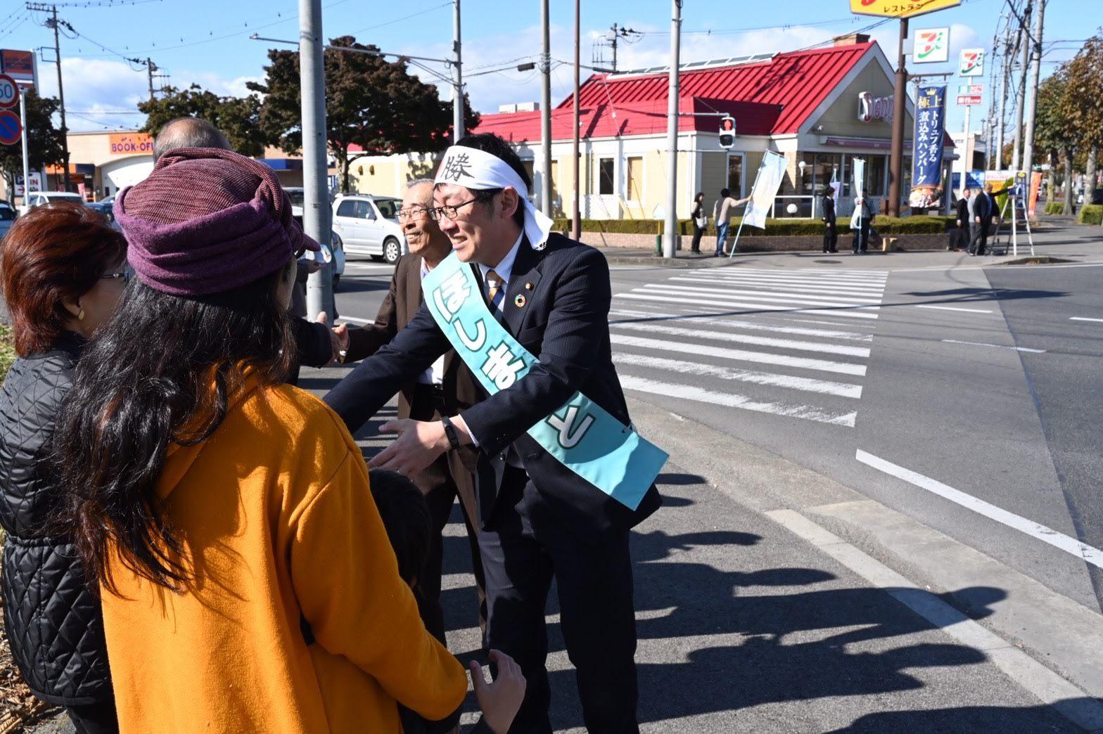 選挙戦初日…2019年11月10日、大田原市議会議員選挙が告示されました_b0063162_02212798.jpg