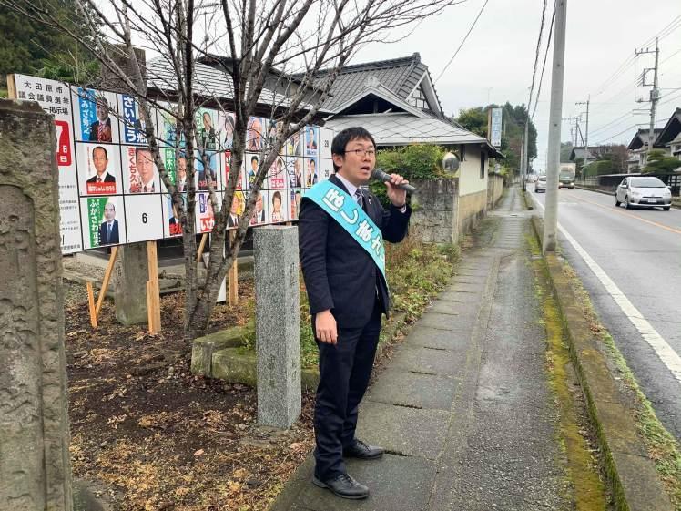 選挙戦2日目…親園・佐久山・金田_b0063162_23224283.jpg