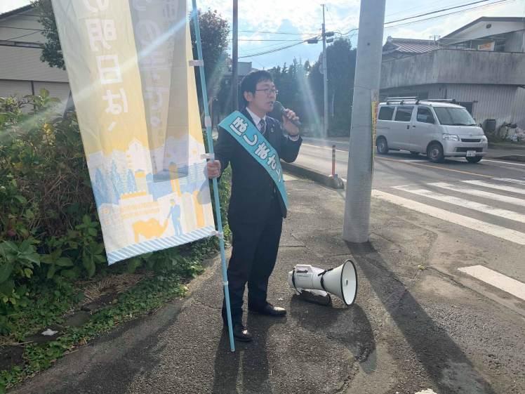 選挙戦2日目…親園・佐久山・金田_b0063162_23235460.jpg