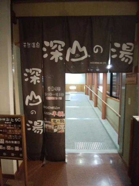 道の駅おたり 釜炊き新米ご飯_a0351368_12214389.jpg