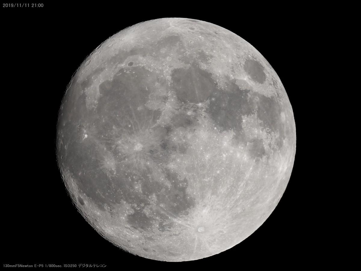 旅行用望遠鏡を考える その1 Heritage P130 + AZ-GTi_a0095470_23025936.jpg